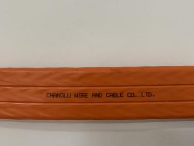 江苏长鹿电线电缆TVVB 13*0.75 MM2 扁平电缆厂家直销 13芯乘0.75MM2