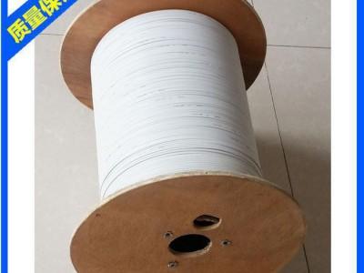 供应现货GJXH-1B6a室内皮线光缆 蝶形光纤 皮线光缆厂家 预制成端皮线光缆厂家