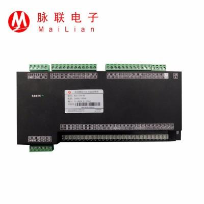 RS485交流精密监控模块数据中心电网轨道交通交流配电柜/箱27路