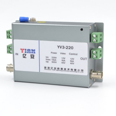 YV3W-型三合一防雷器