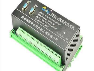 负责上传省监控平台生态流量监控系统广西省平台对接
