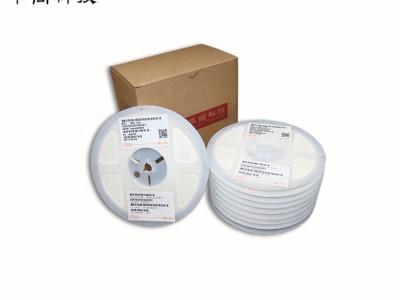 原装贴片电容-高压贴片电容哪家好-自动化设备产品专用-高耐温