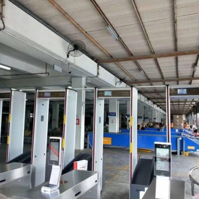 汽车站AI热成像测温安检门通道式安检机