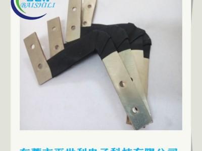 铜箔软连接新能源动力电池软连接各种规格百世利定制